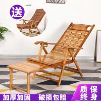 躺椅折叠午休椅子实木靠背懒人休闲午睡椅家用阳台调节沙滩竹凉椅