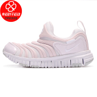 Nike/耐克童鞋新款DYNAMO低帮防滑耐磨运动鞋舒适轻便休闲鞋343738-510