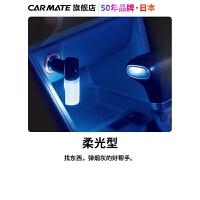 车内led灯汽车点烟器照明灯led灯泡车载氛围灯免改装脚底灯