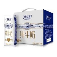 【12月�a】蒙牛特�鎏K�牛奶250ml*16 整箱包�]
