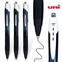 日本三菱笔SXN-150S顺滑按动圆珠笔 1.0mm(12支一盒)