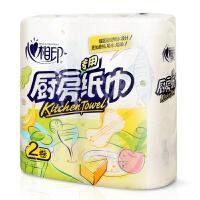 心相印 厨房用纸KT102 料理用纸巾厨房抽纸 吸油纸吸水纸 1提
