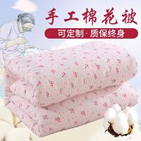 手工棉被定做新疆纯棉花被子被芯全棉冬被加厚学生棉絮单双人褥子