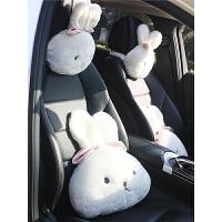 汽车头枕护肩套装可爱毛绒小兔子车内装饰品安全带纸巾盒套枕腰靠