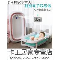 可折叠浴桶 婴儿洗澡盆宝宝浴盆家用新生儿大号可坐躺小孩儿童沐浴桶用品C