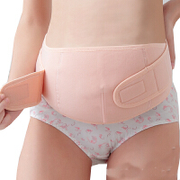 慈颜CIYAN透气型舒适型孕妇产前托腹带孕产妇用品CY911