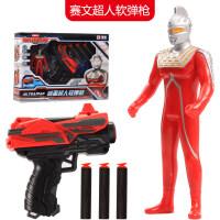 儿童奥特曼 玩具咸蛋超人声光版变形套装艾斯泰罗宇宙男孩