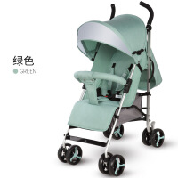 婴儿车轻便折叠童车可坐可躺婴儿推车超轻便铝管车架携批HBzf10