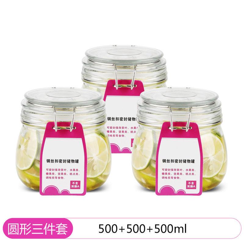 玻璃瓶3件套玻璃密封罐泡百香果柠檬蜂蜜瓶果酱罐子酵素瓶储物罐
