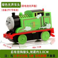 轨道电动火车头玩具拖马斯电动火车通用车厢兼容车头电动电池车头 绿色光声版车头 (需2节七号电池) 官方标配
