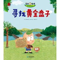 102-豆子侦探系列-寻找黄金盘子-01(此商品为视频课程)