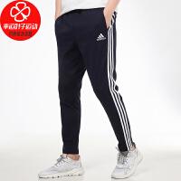 Adidas/阿迪达斯男裤新款舒适透气休闲裤宽松直筒裤跑步健身训练运动长裤GK8997