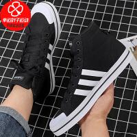 Adidas/阿迪达斯男鞋新款高帮运动鞋舒适透气轻便耐磨休闲鞋板鞋FX9064