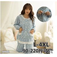 月子服夏季透气220斤春夏季加肥加大码睡衣长袖薄款月子服哺乳两件套装ZT-09