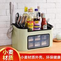 调味料/调料置物架厨房用品落地整理收纳架调味品调料罐/盒储物架