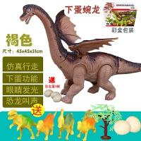 孔龙儿童玩具 儿童玩具恐龙电动三角龙会动走路的3-6周岁宝宝大号仿真动物孔龙