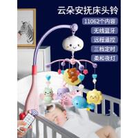 婴儿床铃0-1岁3-6个月宝宝玩具5新生2摇铃床上挂件音乐旋转床头铃