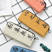 文字款笔袋女 男创意韩国小清新大容量文具盒 简约加厚帆布铅笔袋0