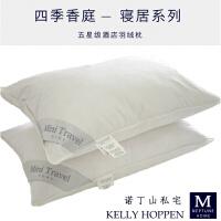 美式寝具床品五星级酒店羽绒枕芯三层立体填充护颈椎枕头L05定制 一个羽绒枕(配送无纺布拎带)