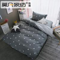 纯棉三件套宿舍公主3件套1.2m床上用品卡通单人床单被套定制 豪华套装(+秋冬被芯)