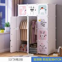 单人小衣柜简易组装折叠挂租房宿舍用布塑料儿童号小型衣橱经济型 6门以上 组装