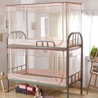 大学生蚊帐宿舍用1.2米上铺90cm下铺0.9m单人0.8寝室190上下床1.9 其它
