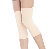 护膝保暖老寒腿女士春夏季加厚男士护膝盖套护关节防寒炎老人用