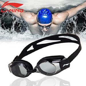 LI-NING/李宁游泳 平光近视泳镜 近视0-600度 高清防水防雾眼镜 多色可选男女通用LSJK508