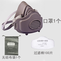 防尘口罩打磨粉尘面具工业防护水泥煤矿装修面罩透气可清洗易呼吸