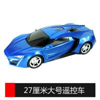 超大可充电遥控车电动方向盘遥控汽车模型儿童玩具车男孩赛车漂移 手柄遥控 套餐二