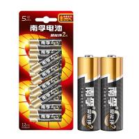 南孚电池 聚能环5号电池 12节装碱性电池 五号玩具电池干电池