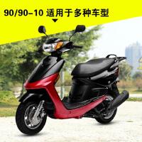 轮胎 90/90-10 真空胎 摩托车外胎 电动车 半热熔 9090-10