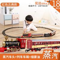 越诚托马斯仿真停车场儿童高铁小火车套装轨道复古火车玩具男孩 红色古典款(148*86cm)配3节车厢 烟雾油 充电版