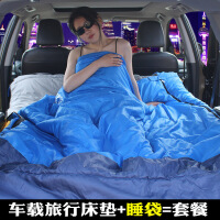 汽车充气床垫后排SUV专用车载旅行床睡垫折叠轿车后备箱儿童通用