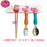 儿童筷子训练筷 一段防滑筷叉勺套装 小孩男女孩学习筷