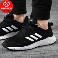 Adidas/阿迪达斯男鞋新款低帮运动鞋舒适透气轻便防滑耐磨休闲鞋FX4704