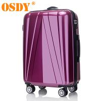 【酷夏轻旅】24寸 OSDY品牌拉杆箱 A917 旅行箱 行李箱 托运箱 抗压耐磨ABS+PC材质 静音万向轮