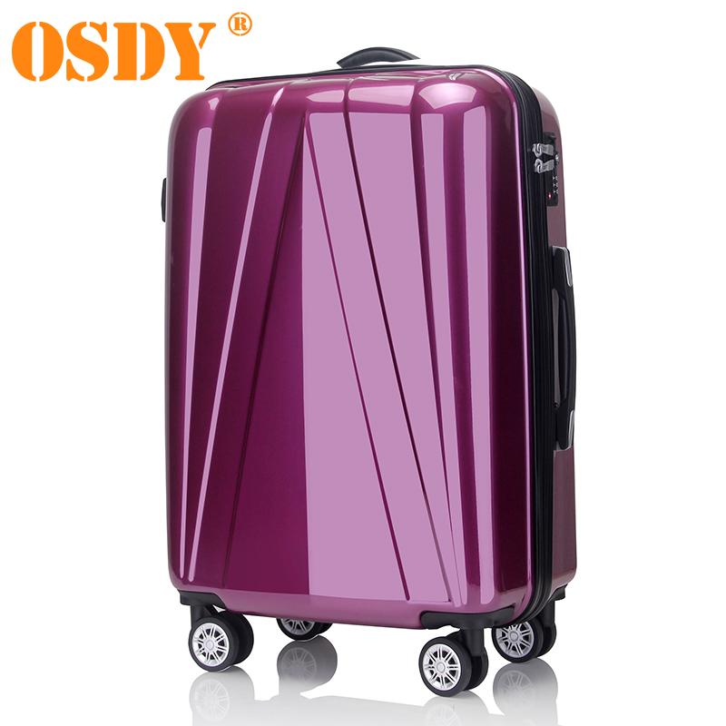 【可礼品卡支付】24寸 OSDY品牌拉杆箱 A917 旅行箱 行李箱 托运箱  抗压耐磨ABS+PC材质 静音万向轮下单享满减,升级单品更有终生质保!