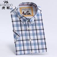 每满100-50 虎都纯棉格子短袖衬衫男装休闲英伦格纹休闲免烫男士衬衣 XLSFL1920