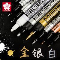 樱花SAKURA油漆笔(金色 银色 白色)高光笔 签名笔 手绘高光用