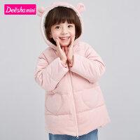 【限时抢 券后预估价:151】笛莎女童儿童羽绒服新款女宝宝洋气鸭绒羽绒外套女