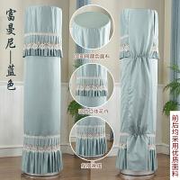 格力i铂美的海尔空调罩柜机圆形立式圆形圆柱空调套挡风防尘罩子