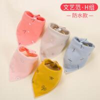 口水巾纯棉婴儿三角巾新生儿宝宝三角口水巾儿童围嘴防水男童女孩