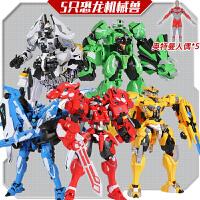 钢铁飞龙2之奥特曼崛起恐龙变形机器人机甲金刚机械兽龙神号玩具
