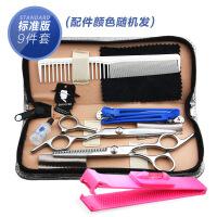 家用儿童发廊刘海神器打薄美发剪刀平牙剪自己剪头的理发剪刀套装
