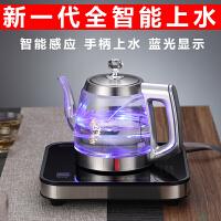 【新品】全自动上水电热水壶玻璃底部抽水电磁炉套装烧水壶家用保温烧茶器