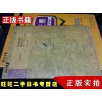 【二手9成新】米格尔街D0128V.S.奈保尔浙江文艺出版社