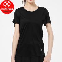 Adidas/阿迪达斯女装新款运动服跑步健身时尚休闲短袖宽松舒适透气半袖T恤FL7802