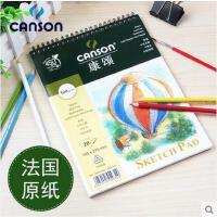 法国CANSON康颂素描本 160g 速写本 素描画簿 16K 8K 20张