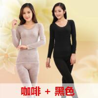 2件套无缝塑身薄款低领保暖内衣女秋衣秋裤打底衫女式套装